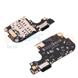 Шлейф разъема зарядки для Xiaomi Mi 10 Lite (плата) разъем SIM и микрофон
