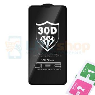 Защитное стекло (Полное покрытие) для Apple iPhone 12 mini Черное (30D)