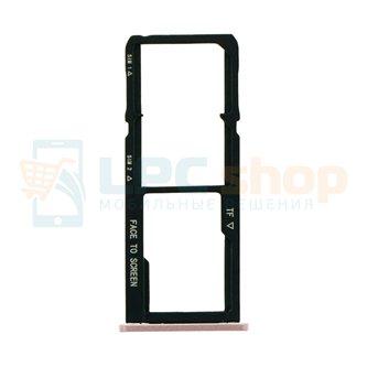 Лоток сим карты Asus Zenfone 4 Selfie ZB553KL Розовое Золото