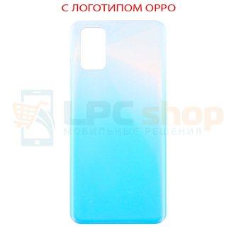 Крышка(задняя) OPPO A52 CPH2061 / CPH2069 Белый