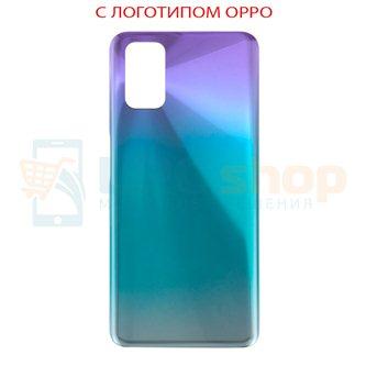 Крышка(задняя) OPPO A52 CPH2061 / CPH2069 Фиолетовый