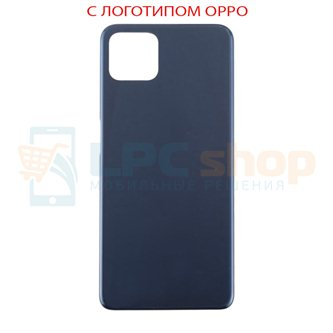 Крышка(задняя) Oppo A72 5G PDYM20 Черный