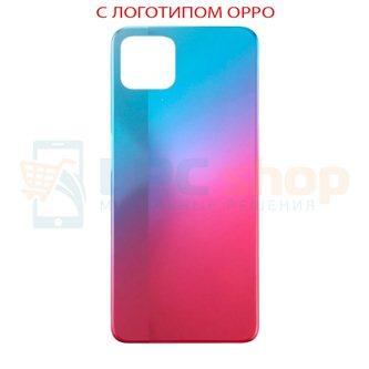 Крышка(задняя) Oppo A72 5G PDYM20 Синий