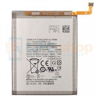 Аккумулятор для Samsung EB-BA505ABU ( A205 / A305 / A307 / A505 ) - Высокое качество