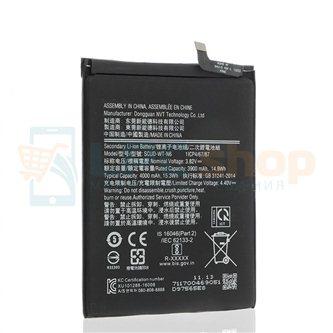 Аккумулятор для Samsung SCUD-WT-N6/HQ-70N (A107F / A207F / A115F) - Высокое качество
