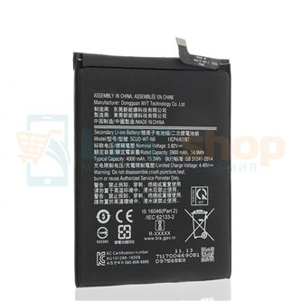 АКБ Samsung SCUD-WT-N6/HQ-70N (A107F / A207F / A115F) - Высокое качество