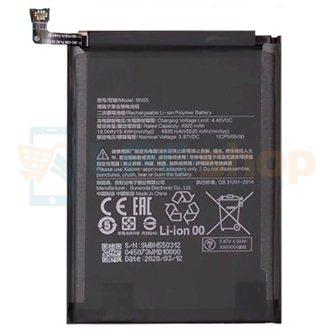 Аккумулятор для Xiaomi BN55 ( Redmi Note 9S )
