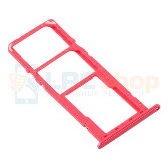 Лоток SIM для Samsung A01 A015F / A11 A115F Красный