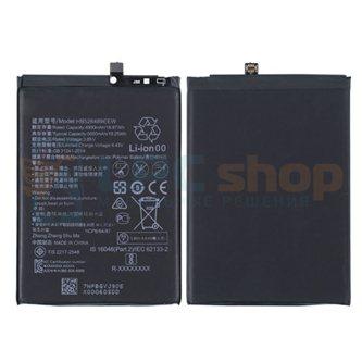 Аккумулятор для Huawei HB526489EEW ( Honor 9A / Y6p )