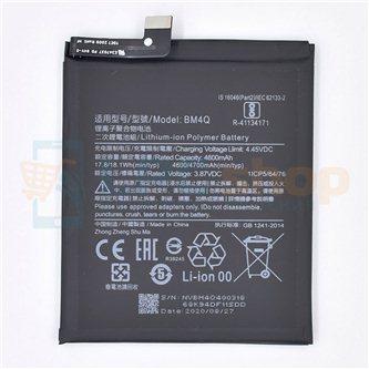 Аккумулятор для Xiaomi BM4Q ( Poco F2 Pro )