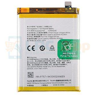 Аккумулятор для OPPO Realme BLP757 ( Realme 6 / 6 Pro / 6i / 3 / OPPO A91 )