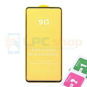 Защитное стекло (Полное покрытие) для Xiaomi Poco X3 NFC Черное