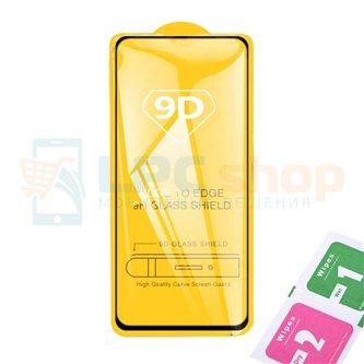 Защитное стекло (Полное покрытие) для Huawei Honor 30 / 30 Premium / Nova 7 Черное