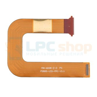 "Шлейф Huawei MediaPad M3 Lite 10"" BAH-L09 межплатный (P2600 LCD FPC)"