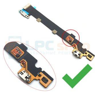 """Шлейф разъема зарядки Huawei MediaPad M3 Lite 10"""" (BAH-W09) плата ( Wi-Fi Версия )"""