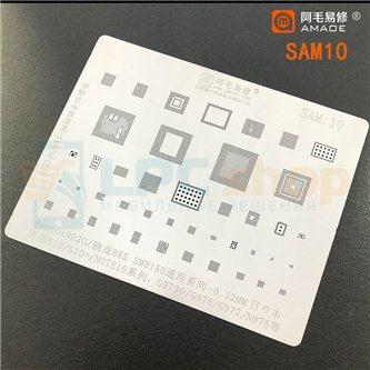 AMAOE BGA трафарет Samsung (SAM:10) S10 / S10+ / NOTE10 / Exynos9820 / SM8150