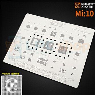 AMAOE BGA трафарет Xiaomi (Mi:10) K20Pro / MI 9 / SM7150 / SM8150 / SDR660 / PM7150 / PM7150A / PM8150 / PM8150A / PM8150B / SDR