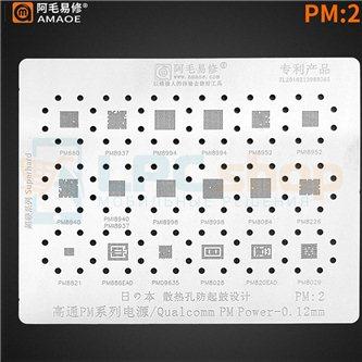 AMAOE BGA трафарет для IC Qualcomm (PM:2) PM660 / PM8937 / PM8994 / PMI8994 / PM8952 / PMI8952 / PM8940 / PMI8940 / PMI8998 / PM