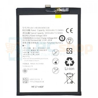 АКБ Huawei HB386589ECW Высокое качество ( P10 Plus / Mate 20 Lite / Nova 3 / 5T / Honor View 10 / Play / 20 ) Shenzhen Huidafa T