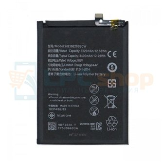 АКБ Huawei HB396286ECW Высокое качество ( Honor 10 Lite / 10i / P Smart 2019 / 20e ) Shenzhen Huidafa Tech