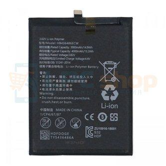 АКБ Huawei HB436486ECW Высокое качество ( P20 Pro / Mate 20 / Honor View 20 / 20 Pro ) Shenzhen Huidafa Tech