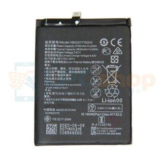 Аккумулятор для Huawei HB525777EEW ( P40 )