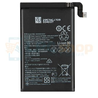 Аккумулятор для Huawei HB555591EEW ( Mate 30 Pro )