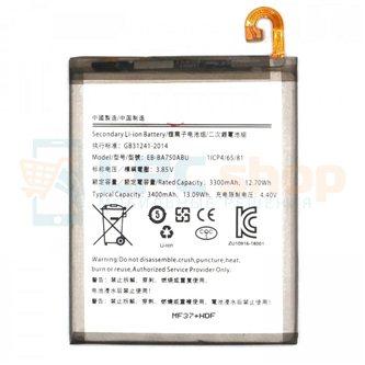 АКБ Samsung EB-BA750ABU Высокое качество ( A750F / A105 / M105 )