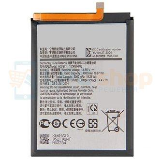 Аккумулятор для Samsung HQ-S71 ( M115F )