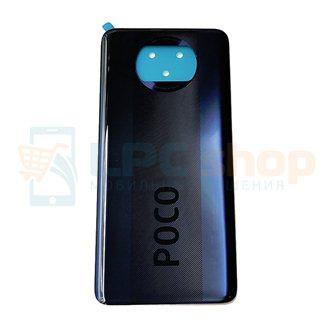 Крышка(задняя) для Xiaomi Poco X3 NFC Серый