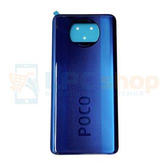 Крышка(задняя) для Xiaomi Poco X3 NFC Синий