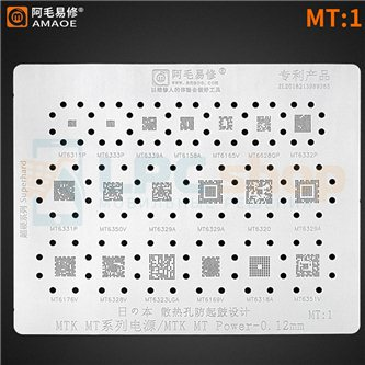 AMAOE BGA трафарет для IC MTK (MT:1) MT6351V / MT6169V / MT6328V / MT6176V / MT6329A / MT6320 / MT6329A / MT6350V / MT6331P / MT