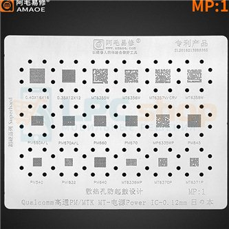 AMAOE BGA трафарет для IC MTK - MP  (MP:1) MT6355W / MT6356W / MT6357CRV / MT6358W / PM660 / PM670 / PM845 / PM540 / PMI632 / PM
