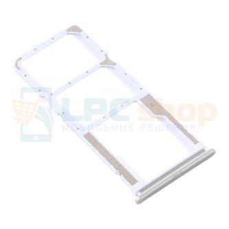 Лоток сим карты Xiaomi Redmi Note 9S / Redmi 9 Серебро