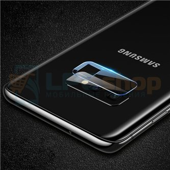 Защитное стекло для камеры Samsung G970F (S10e)
