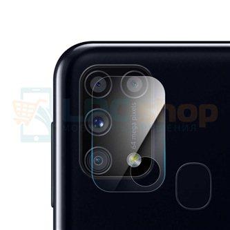 Защитное стекло для камеры Samsung M315F (M31)