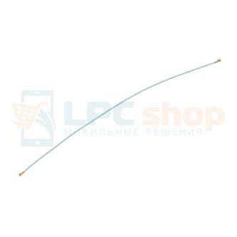 Коаксиальный кабель Samsung A51 A515F (длина 123 мм с коннектором) Белый