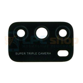 Стекло задней камеры для Xiaomi Poco M3