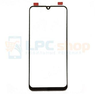 Стекло (для замены / переклейки) Samsung A02s A025F Черное