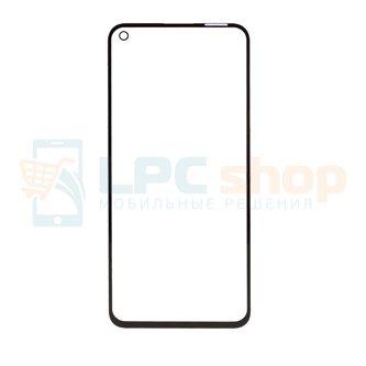 Стекло (для замены / переклейки) для Huawei Honor 30 / 30 Premium / Nova 7 Черное