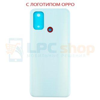 Крышка(задняя) OPPO A53 CPH2127 Белый (для Fairy White)