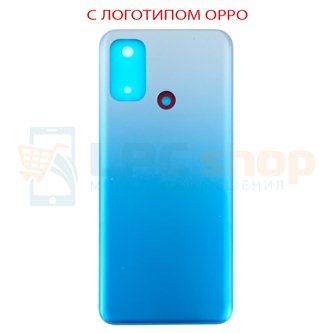 Крышка(задняя) OPPO A53 CPH2127 Синяя (для Fancy Blue)