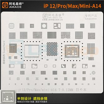 AMAOE BGA трафарет (A14) iPhone 12 / Pro / Max / mini
