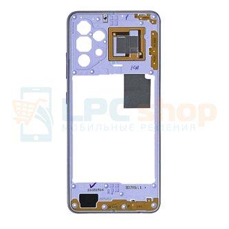 Средняя часть Samsung A32 4G A325F Фиолетовая (для Awesome Violet)