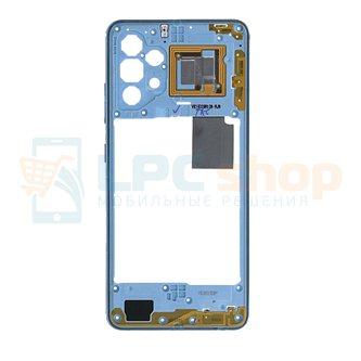 Средняя часть Samsung A32 4G A325F Синяя (для Awesome Blue)