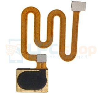 Шлейф OPPO A5 (2020) CPH1931 / A9 (2020) CPH1941 отпечатка пальцев Черный