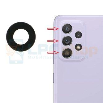 Стекло задней камеры Samsung A52 A525F - 1шт