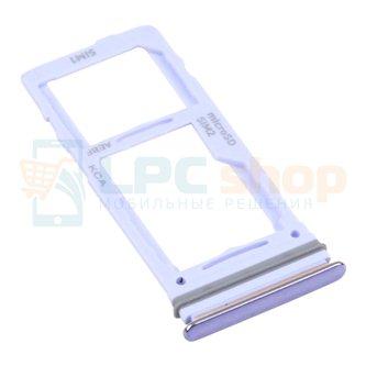 Лоток сим карты Samsung A52 A525F Фиолетовый (Awesome Violet)