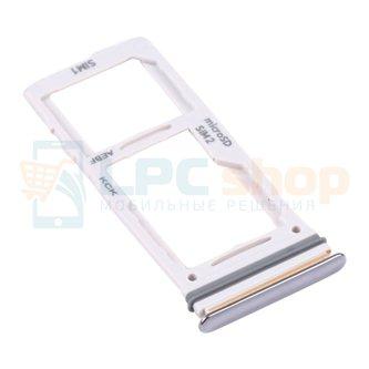Лоток сим карты Samsung A52 A525F Серебро (Awesome White)