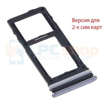 Лоток сим карты Samsung A72 A725F Черный